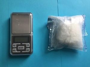 Uhićene dvije osobe koje su na ulici zatečene s drogom